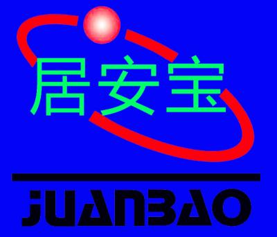 深圳市居安宝科技有限公司