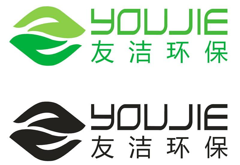 杭州友洁环保科技有限公司