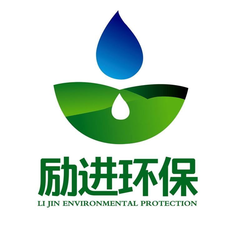 安徽勵進環保科技有限