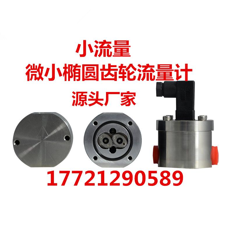 上海瓷熙仪器仪表有限公司