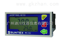 PC-110微电脑pH/ORP监控器 96x48mm