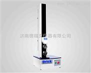 DRK101E-医用电子拉力试验机的使用说明