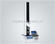 DRK101D PC-纸张抗张强度试验机智能高性能低价格.