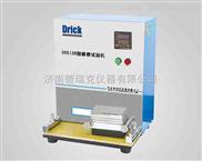 DRK128-耐摩擦试验机试验服务提供商济南德瑞克