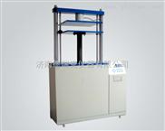 DRK113-选购纸管抗压试验机的Z佳方式