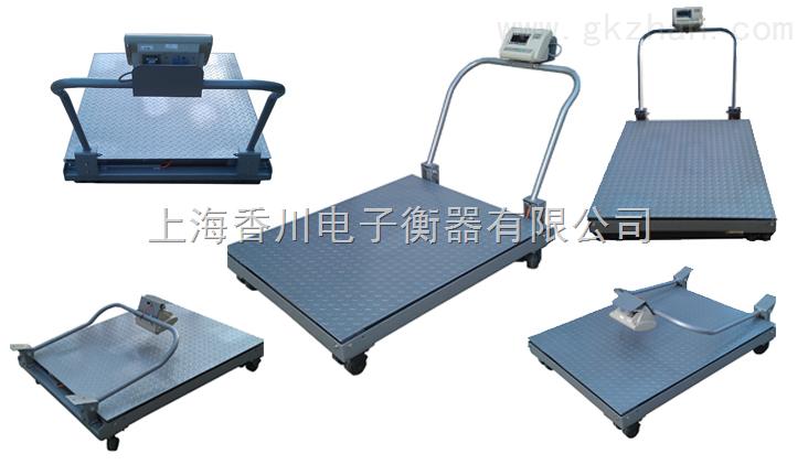 上海地磅/移动地磅秤厂家