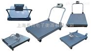 SCS-XC-D上海地磅/移动地磅秤厂家