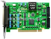 PCI8932-阿尔泰PCI8932数据采集卡,500KS/s 12位 16路 模拟量输入;带DA、DIO、计数器功能