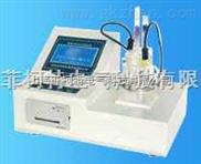 微量水分测定仪参数|图片|厂家