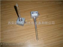 WM1-L100/300-24VDC油混水信號器