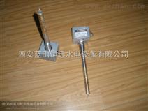 WM1-L100/300-24VDC油混水信号器
