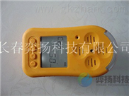手持式一氧化碳气体报警仪HFPCY-CO
