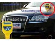 汽車油漆層測厚儀DR320(升級版,新款式)