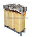 启动电抗器QKSC-3-1600-0.3