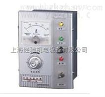 GZF1-40电磁振动给料机可控硅控制器,JH1A-40电磁振动给料机可控硅控制器