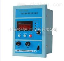 CTKT-90/M同步电磁调速电动机控制器