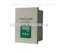 JD6A-11S电磁调速电动机控制器
