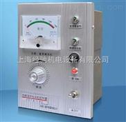 JD1A-90S电磁调速电机控制器