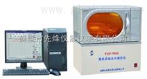 微机全自动水分测定仪、水分测定仪、微波水分测定仪