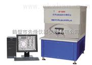 水分测定仪厂家、自动水分测定仪、快速水分测定仪