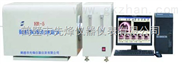 HR-5微机灰熔点测定仪(微机灰熔融性测定仪)