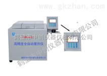 煤炭发热量检测仪器 高精度全自动量热仪 中创仪器