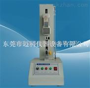 柔性电路板(FPC)拉力试验机