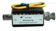 JSXM-BNC-杰赛单路视频防雷保护器