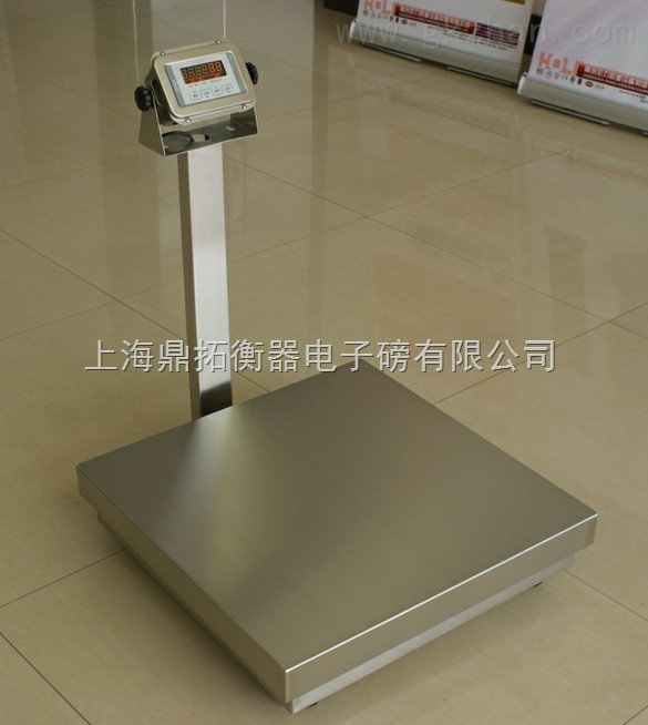 tcs 150公斤电子台秤供应(200kg全不锈钢电子秤)