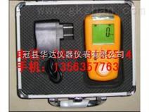 家用煤气泄漏检测报警器/家用煤气浓度检测仪