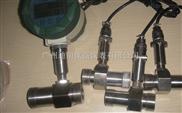 LWGY-液体涡轮流量计价格、广州涡轮流量计价格、广东小口径涡轮流量计