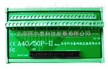 通用排线端子板,适用于40/50芯2.54mm间距排线的采集卡,可上导轨,附带电缆线