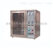 泡沫塑料垂直/水平燃烧试验机-东莞科品优质供应商