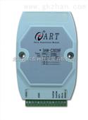 阿尔泰科技,8路热电偶、模拟量输入模块