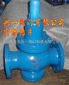 水用减压阀 消防用水专用减压阀