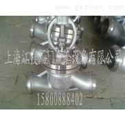 J61W-16P不锈钢焊接截止阀