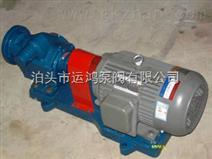 恒运GZB高真空齿轮油泵