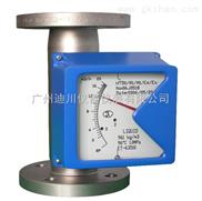 广州金属管浮子流量计价格