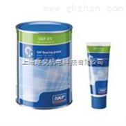 SKF润滑脂 LGLT 2/1 低温 超高速 轴承润滑脂