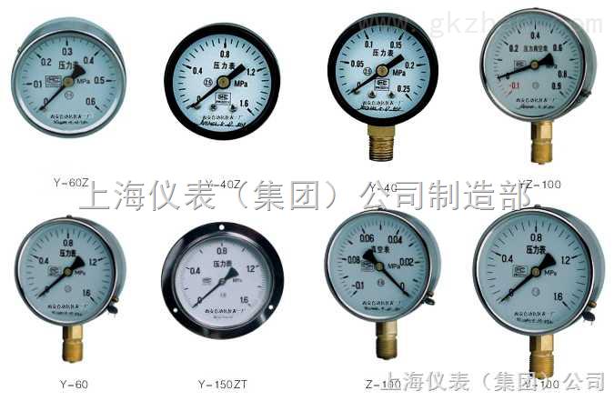 上自仪四厂 Y-100B-FQ安全型不锈钢压力表