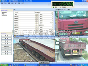 上海地磅称重管理软件,上海地磅称重管理系统