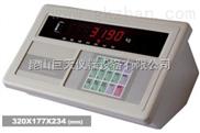 xk3190-a9,xk3190-a9称重显示控制器