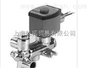 ASCO捷高-JOUCOMATIC脉冲电磁阀/NFB307B035F