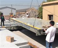 SCS-XC-A供应3x8m地磅  50吨地磅 80吨地磅  80吨标准式汽车衡