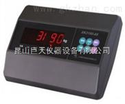 xk3190-a6称重显示器,上海耀华xk3190-a6显示器