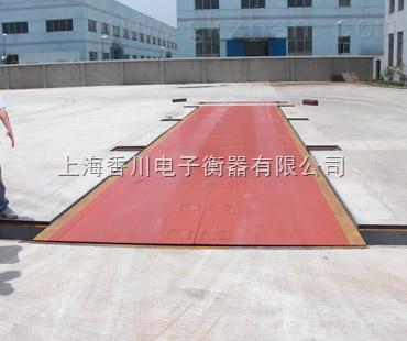 供应3.2x14m地磅  60吨地磅 80吨100吨标准式汽车衡