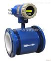 EMFM-广东广州废水污水流量计,广东智能电磁流量计,广州流量计厂家