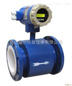 广东广州废水污水流量计,广东智能电磁流量计,广州流量计厂家