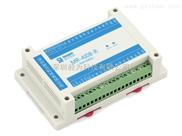 厂家供应8路热电阻输入模块 热电阻采集模块 MR-AI08-R