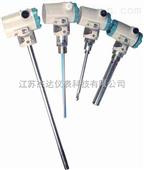 江苏苏州JD系列射频电容液位变送器